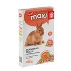 Кормовая смесь «Ешка MAXI» для кроликов, с овощами, 750 г