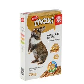 Кормовая смесь «ЕШКА MAXI» для кроликов «Основной рацион», 750 г