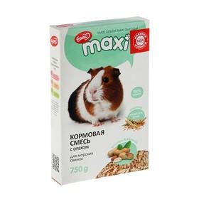 Кормовая смесь «Ешка MAXI» для морских свинок, с орехами, 750 г