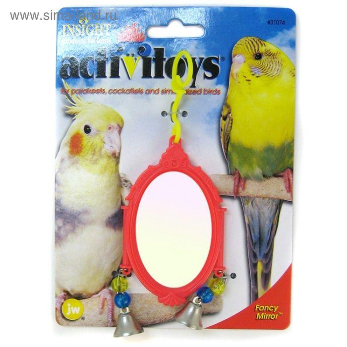 Игрушка для птиц J.W. - Овальное зеркало с колокольчиками, пластик, микс