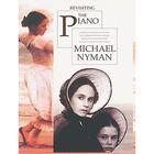 """Майкл Ньюман - """"Школа игры на фортепиано"""", 24 стр., язык: английский"""