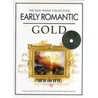 THE EASY PIANO COLLECTION EARLY ROMANTIC GOLD EASY PIANO BOOK/CD