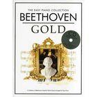 Коллекция фортепиано для начинающих: Бетховен, 64 стр., язык: английский