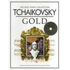 Коллекция фортепиано для начинающих: Чайковский, 64 стр., язык: английский