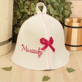 "Bath cap with embroidered ""Cutie"", felt, white"