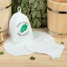 """Набор банный """"Классический"""" 3 предмета: шапка, рукавица, коврик"""