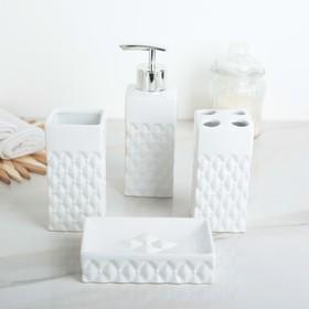 "Set of bathroom accessories, 4 piece ""Diamonds"", white"