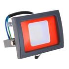 Прожектор светодиодный Jazzway, 20 Вт, 6500 K, IP65, PFL-SC   Уценка