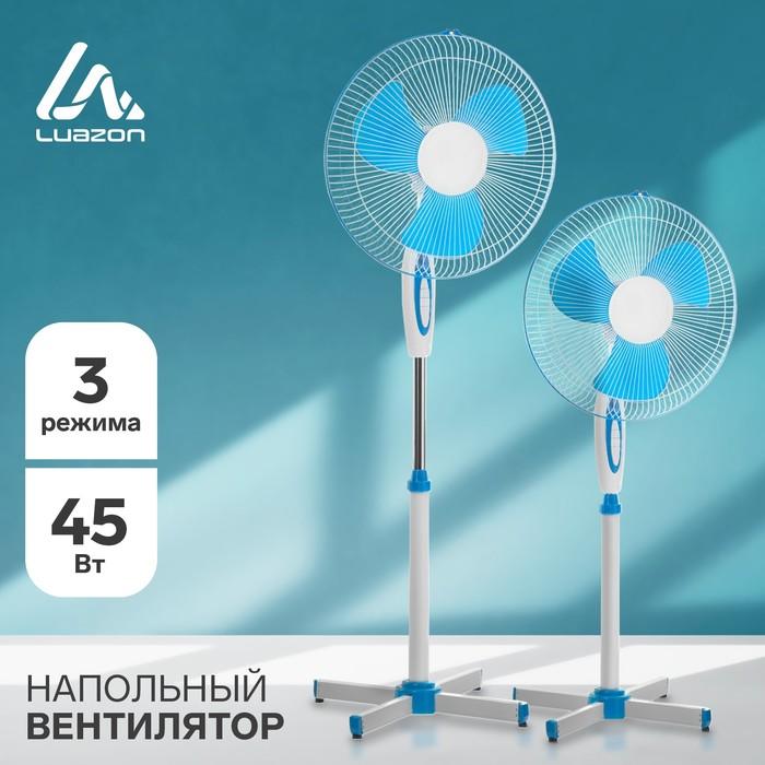 Вентилятор LuazON LOF-01, напольный, 40 Вт, 40 см, 3 режима, бело-синий