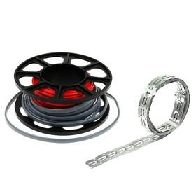 Теплый пол Green Box GB-150, кабельный, под плитку/стяжку, 0.9-1.2 м2, 140 Вт Уценка
