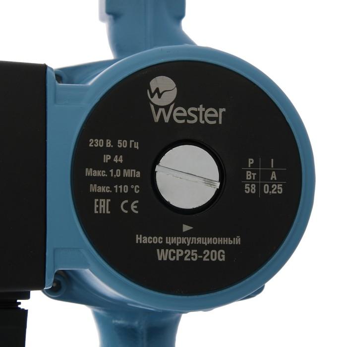 Насос циркуляционный Wester WCP 25-20G, 58 Вт, напор 3 м, 33 л/мин - фото 14445