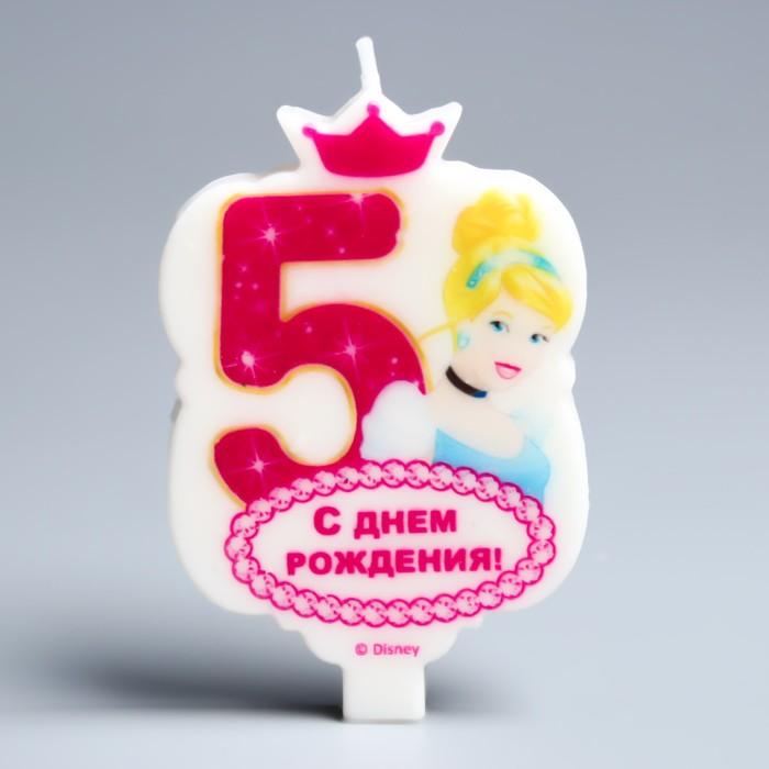 """Свеча в торт Дисней 5 """"С Днем Рождения"""", Принцессы : Золушка - фото 973048"""
