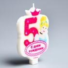 """Свеча в торт Дисней 5 """"С Днем Рождения"""", Принцессы : Золушка - фото 973050"""