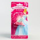 """Свеча в торт Дисней """"Милая принцесса"""", Принцессы"""