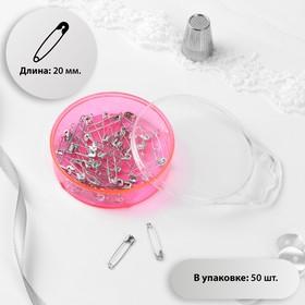 Pin English, No. 00, 20 mm, 50 PCs, color silver