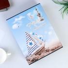 """Photo album for 100 photos 10x15 cm """"Sailing"""" in the box MIX 29,7х22,5x6 cm"""