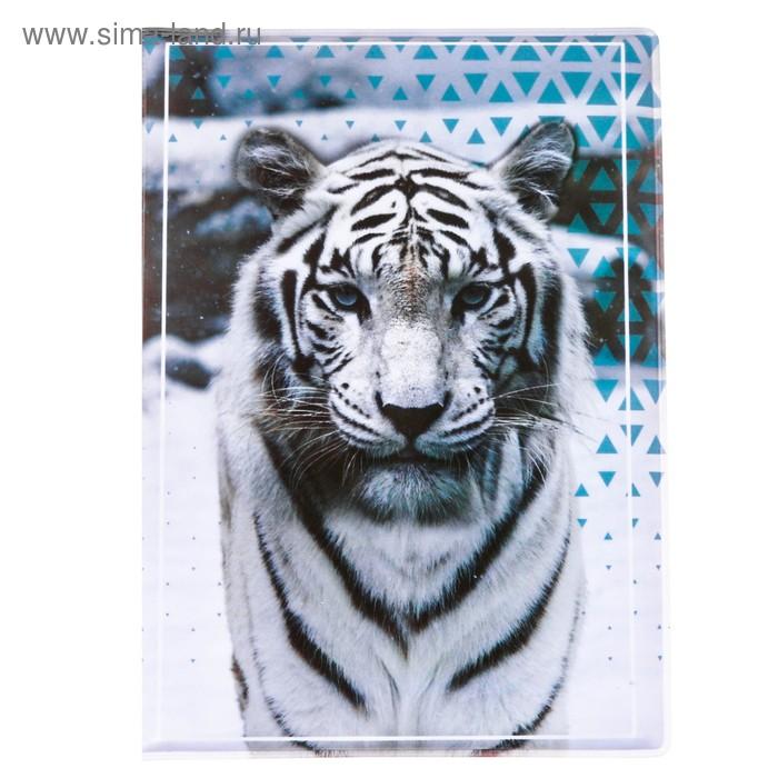 """Обложка для автодокументов """"Тигр"""""""