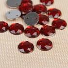 """Стразы пришивные """"Круг"""", d=8мм, 40±3шт, цвет бордовый"""