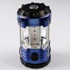 Переносной фонарь «Зодиак» с компасом, 8 диодов, синий металлик