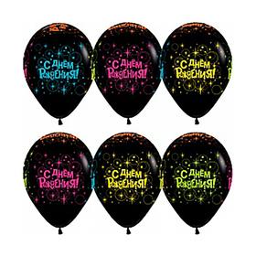 """Шар латексный 12"""" «С днем рождения, черный», флюор, пастель, 5 ст, наб 12 шт, МИКС"""