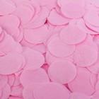 """Наполнитель для шара """"Конфетти круги"""" 2,5 см, тишью, 50 г, цвет розовый"""