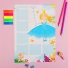 """Расписание уроков """"Милая принцесса"""" А4"""