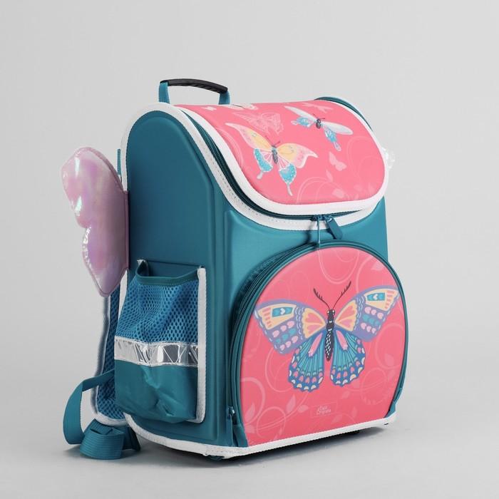 Ранец школьный каркасный с ортопедической спинкой 35*26*16 см 2 отделения 3 кармана «Бабочка»