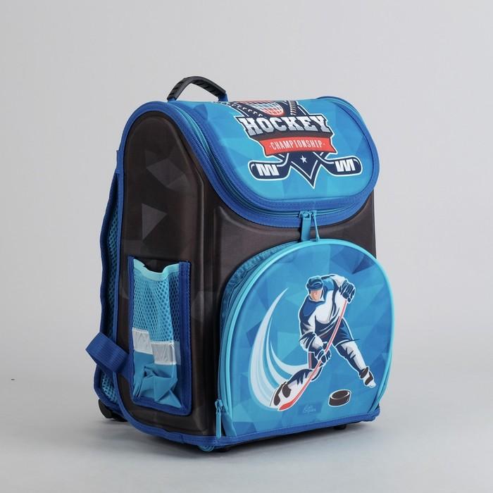 Ранец школьный каркасный с ортопедической спинкой 36*26*16 см 2 отделения 3 кармана «Хоккей»
