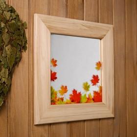 """Зеркало """"Осень"""" 30х30см"""