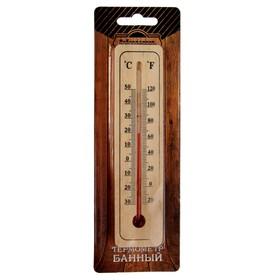 Термометр спиртовой, деревянный, 50 С Ош