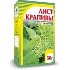 Крапива, листья 50 гр