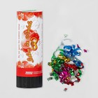 "Rotary firecracker ""advice and love"" confetti, foil, serpentine"