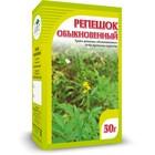 Репешок обыкновенный, трава 50 гр