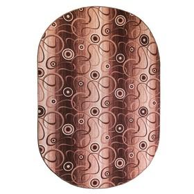 Ковер «Сфера», овальный, 200х300 см, бежевый