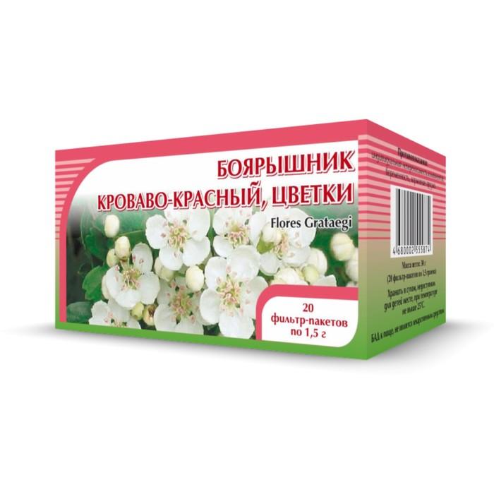 Букеты, купить цветы боярышника в москве