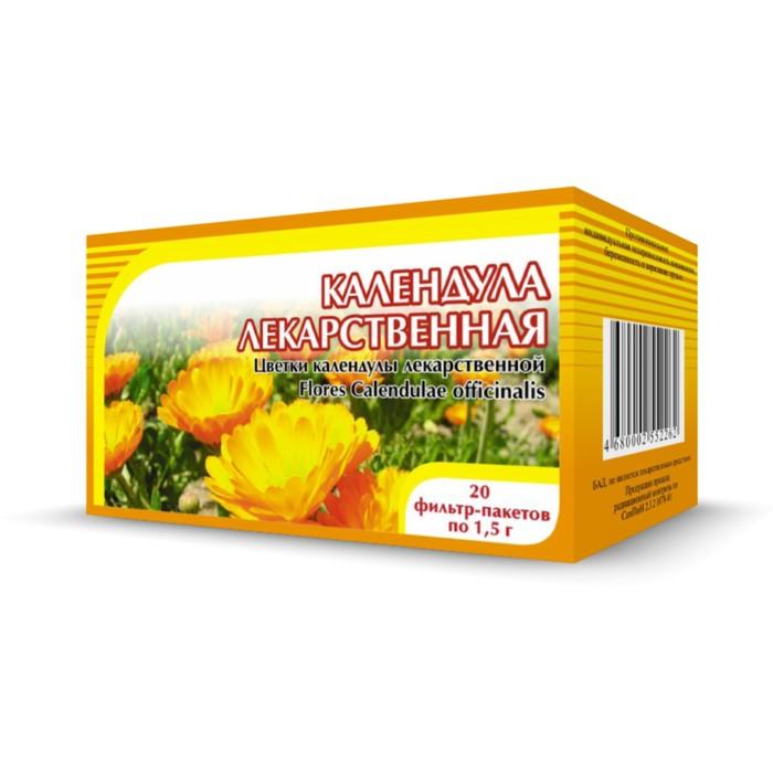 Цветов доставка, календула цветки оптом цена