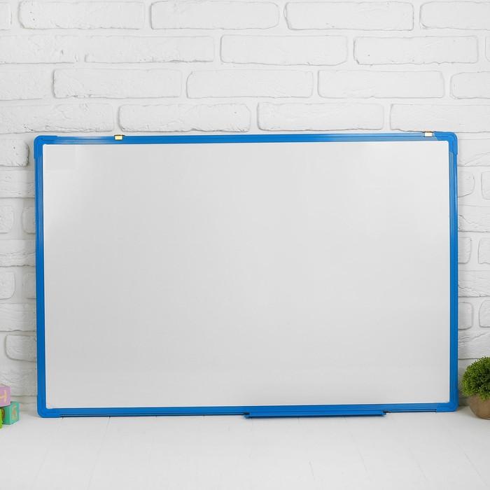 Доска двусторонняя, магнитно-маркерная, с полочкой, 90 × 60 см, синяя рама - фото 540734945