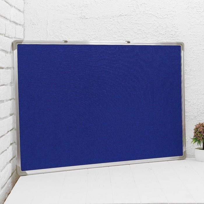 Доска двусторонняя, магнитно-маркерная и тканевая, под кнопки, 90 × 60 см