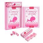 """Подарочный набор для девочки """"С рождением малышки"""": фотоальбом на 20 магнитных листов, набор памятных коробчек, капсула пожеланий от родителей в виде соски - фото 815249"""