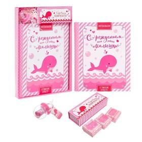 """Подарочный набор для девочки """"С рождением малышки"""": фотоальбом на 20 магнитных листов, набор памятных коробчек, капсула пожеланий от родителей в виде соски"""
