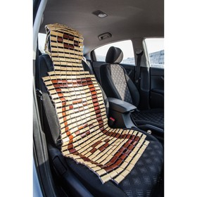 This car seat massager on the seat of bamboo hooded, 43 x 115 cm, drawing, color beige