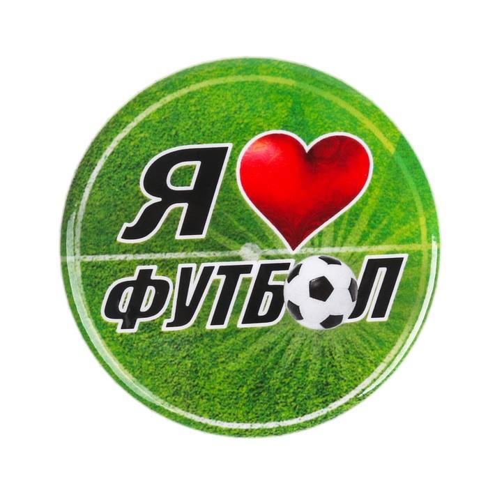 картинка любить футбол оформим ваш дом