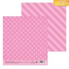 Бумага для скрапбукинга «Звёздочки, розовая», 15.5 × 15.5 см, 180 г/м