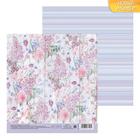 Бумага для скрапбукинга «Досочки с цветами», 15.5 × 15.5 см, 180 г/м