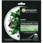 Тканевая маска Garnier Очищающий Уголь + Листья Черного чая, увлажняющая, матирующая, для склонной к жирному блеску кожи, 28 г