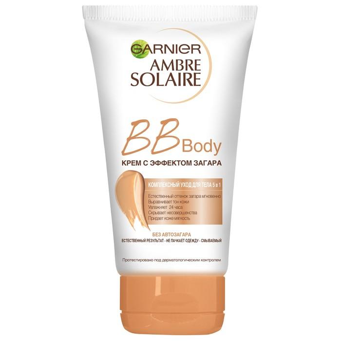 BB-Крем Garnier Ambre Solaire Body смываемый с эффектом загара, 150 мл