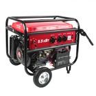 Генератор MAXCUT MC 6500E, бенз., 220В, 5.5/13 кВт/л.с., 25 л, ручной/электро стартер +АКБ
