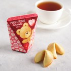"Fortune cookie ""sugar cookies"", 1 PC."