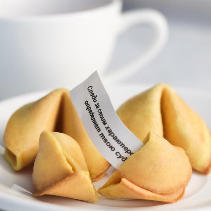 Печенье с предсказаниями картинки онлайн, картинки для