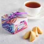 """Печенье в коробке 3 шт """"Для самой красивой"""""""